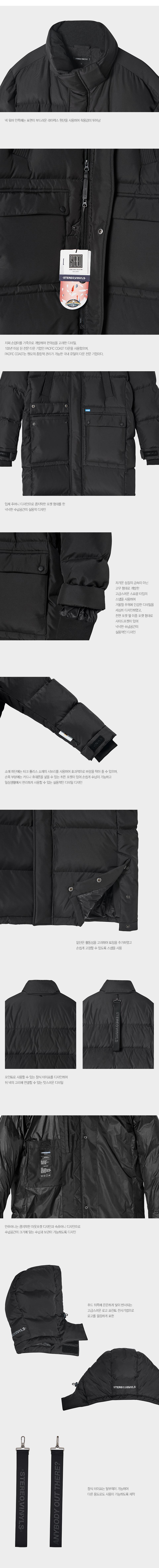 스테레오 바이널즈(STEREO VINYLS) [AW17] Bench Long Down Parka(Black)