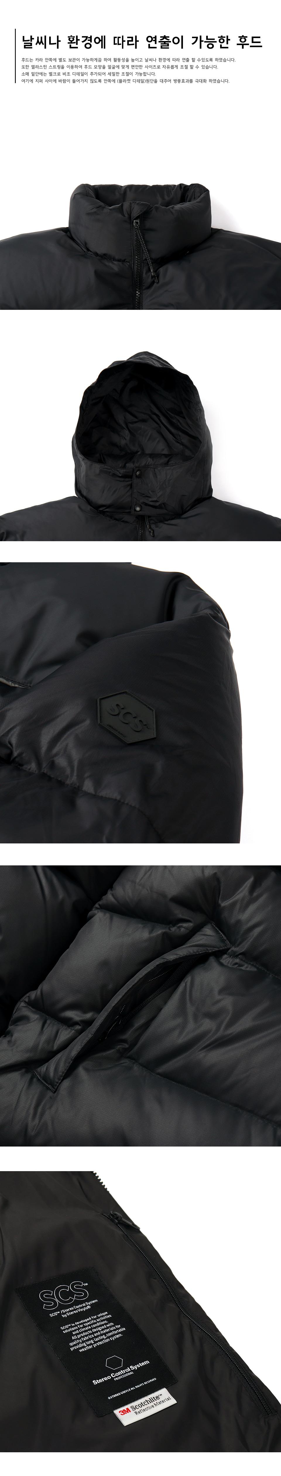 스테레오 바이널즈(STEREO VINYLS) [FW18 SV] Stereo Basic Goose Down Parka(Black)
