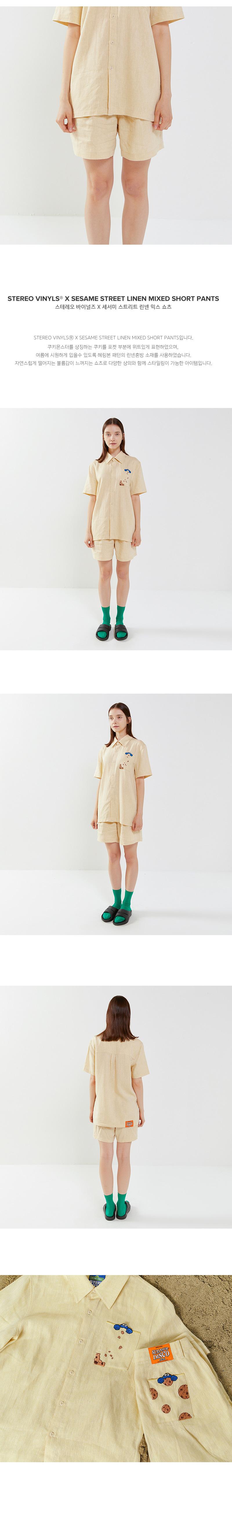스테레오 바이널즈(STEREO VINYLS) [SM20 SV X Sesame Street] Linen mixed Short Pants(Ivory)